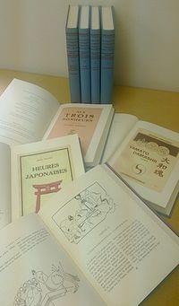 フランス小説に描かれた日本:第4期(1925~1940)5作品・合本4巻 (エディション・シナプス)